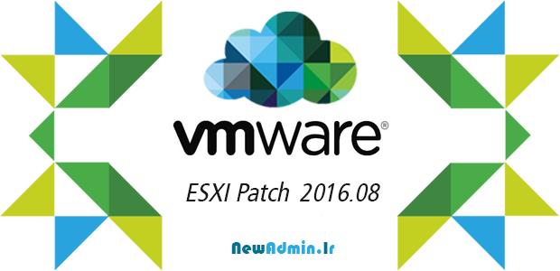 ESXI-patch