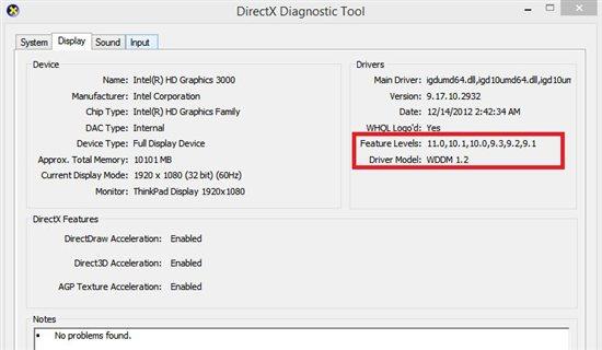 WDDM-GPU-newadmin