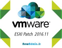 دانلود مستقیم بسته های بروز رسانی ESXI و Vcenter