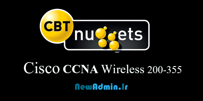 Cisco-CCNA-Wireless-200-355